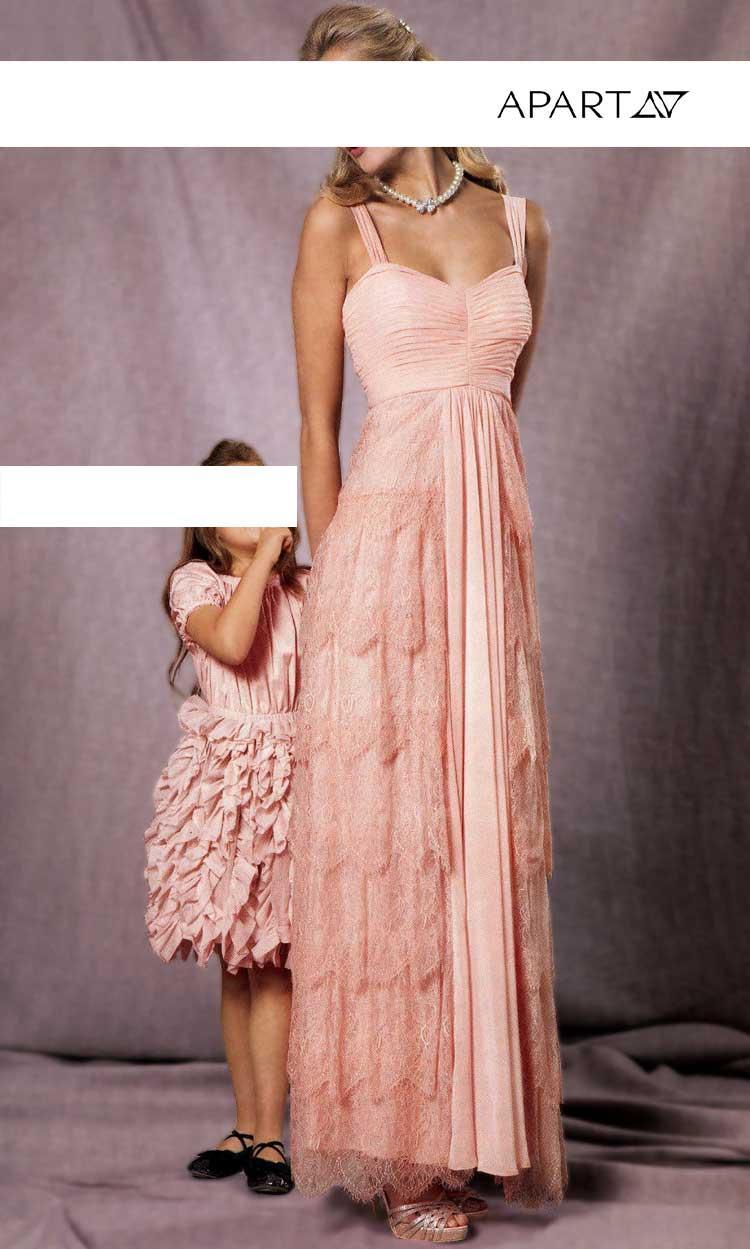 Spitzen-Abendkleid apricot Gr. 17  Abendmode  Outlet Mode-Shop